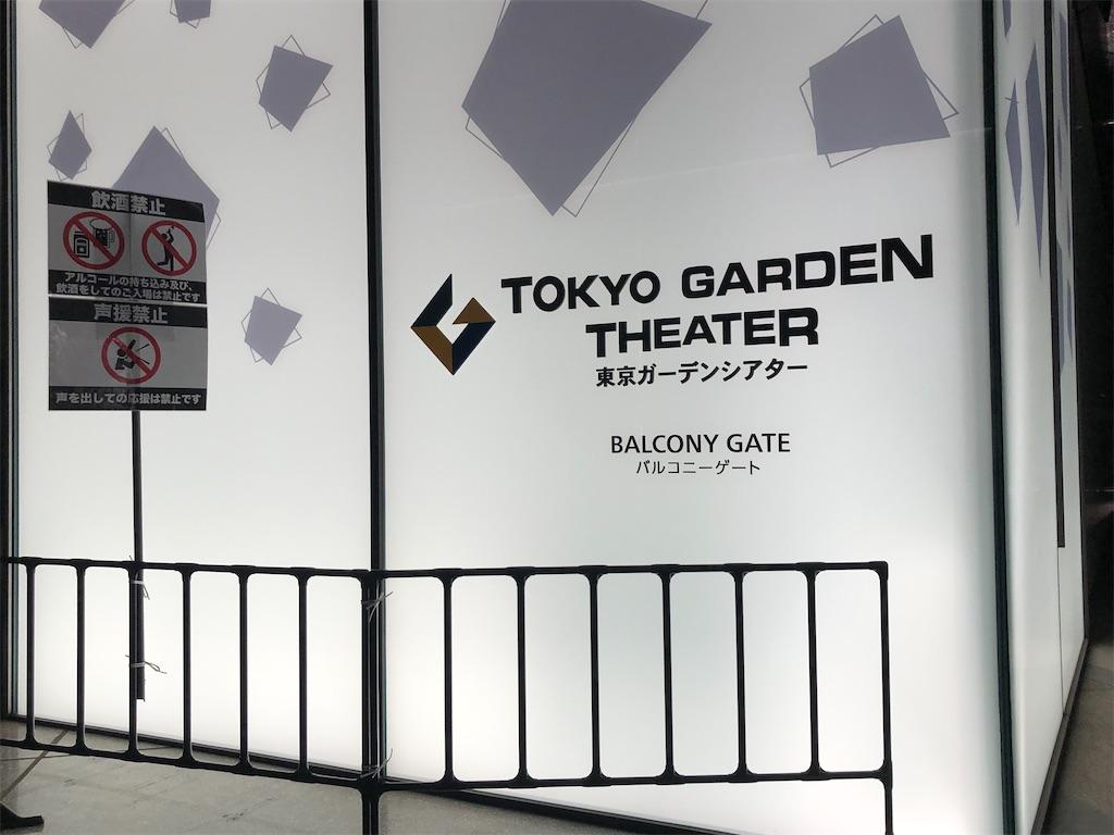 f:id:Shinjuku_3chome:20210915001119j:image