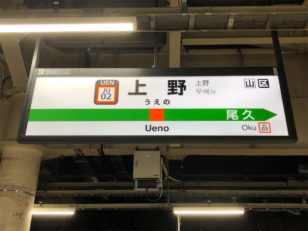 f:id:Shinjuku_3chome:20210918091543j:image