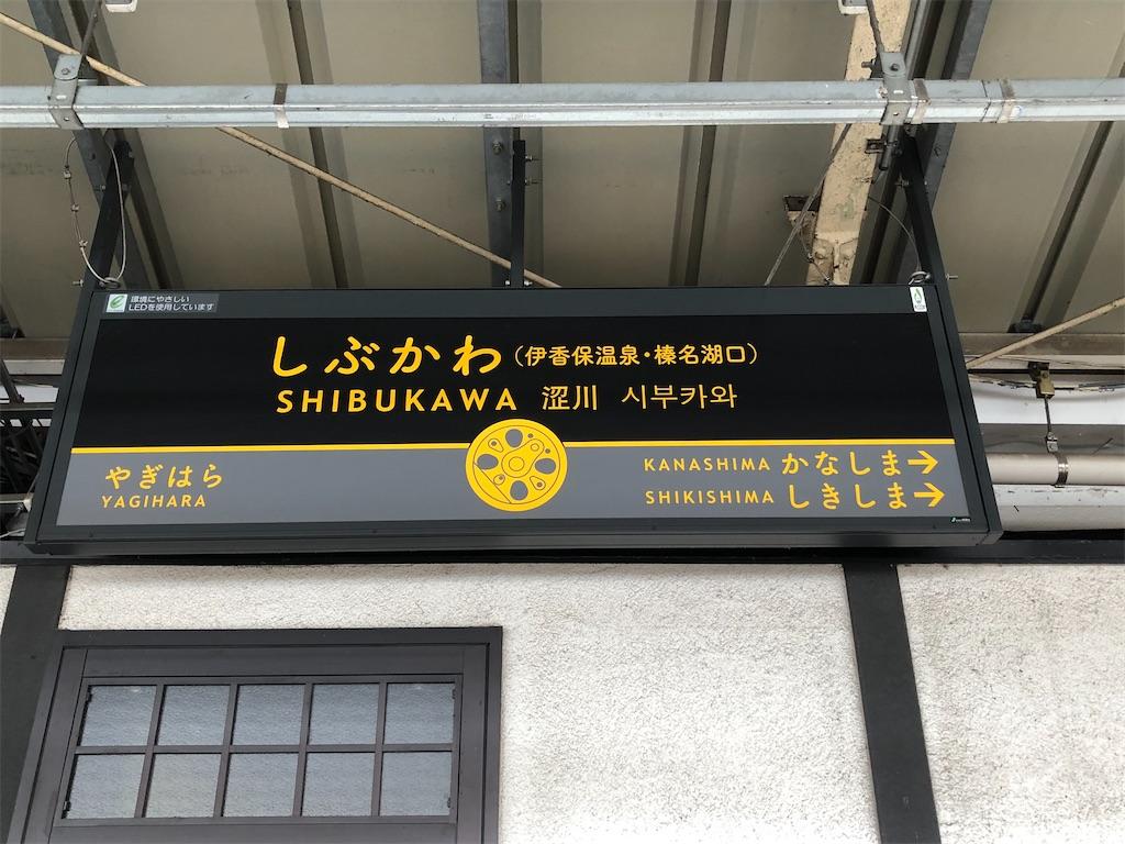 f:id:Shinjuku_3chome:20210918175550j:image