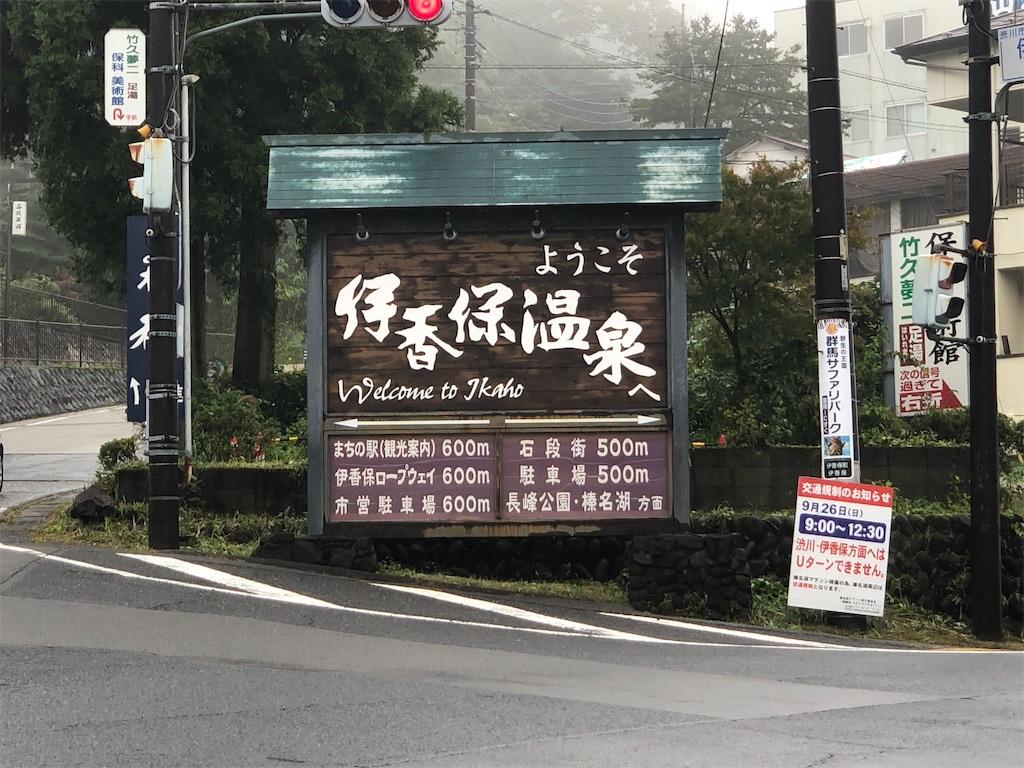f:id:Shinjuku_3chome:20210921080755j:image