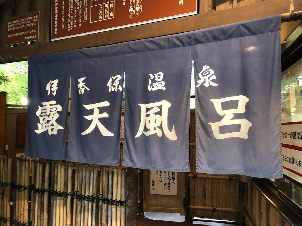 f:id:Shinjuku_3chome:20210921123454j:image