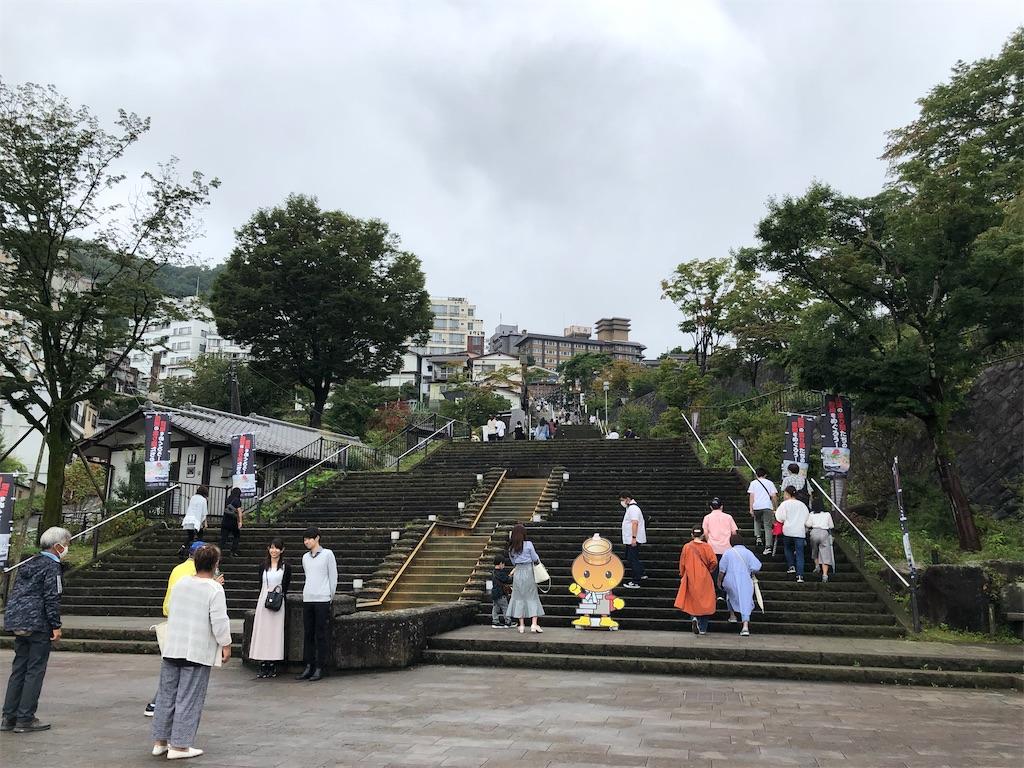 f:id:Shinjuku_3chome:20210921155557j:image