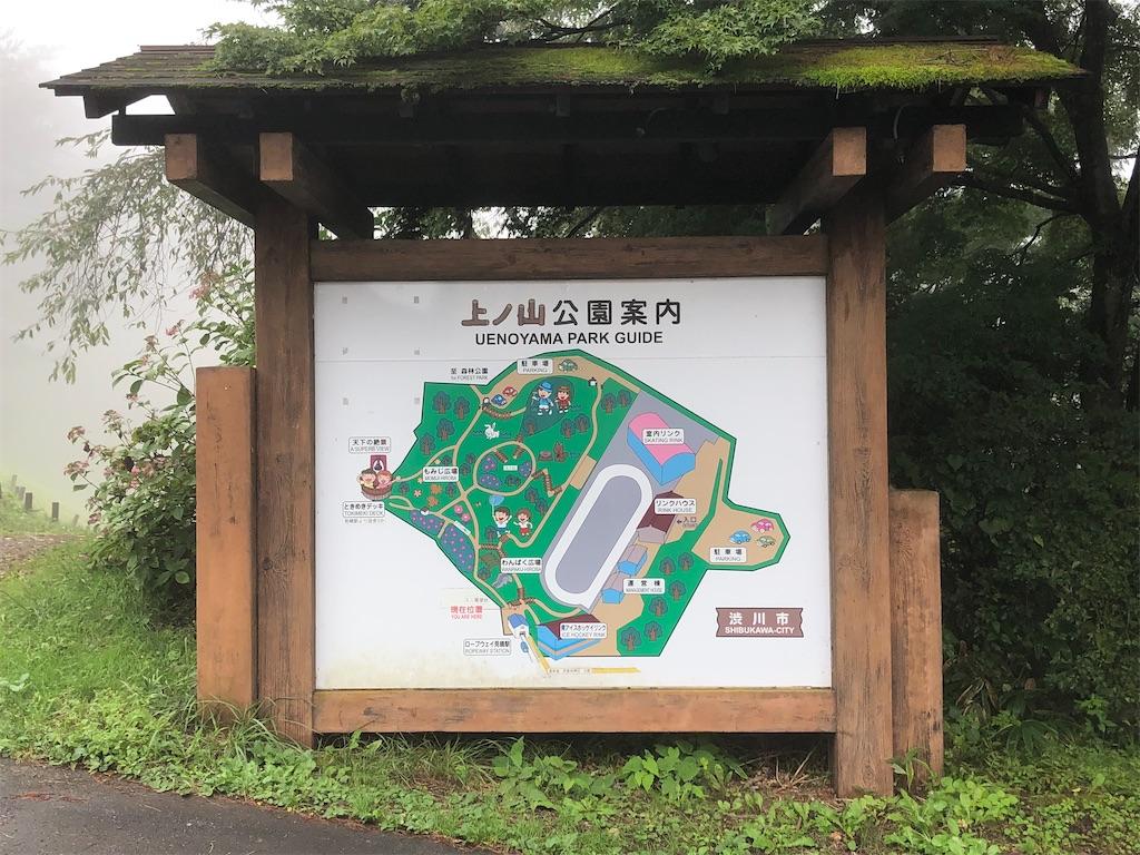 f:id:Shinjuku_3chome:20210921183637j:image