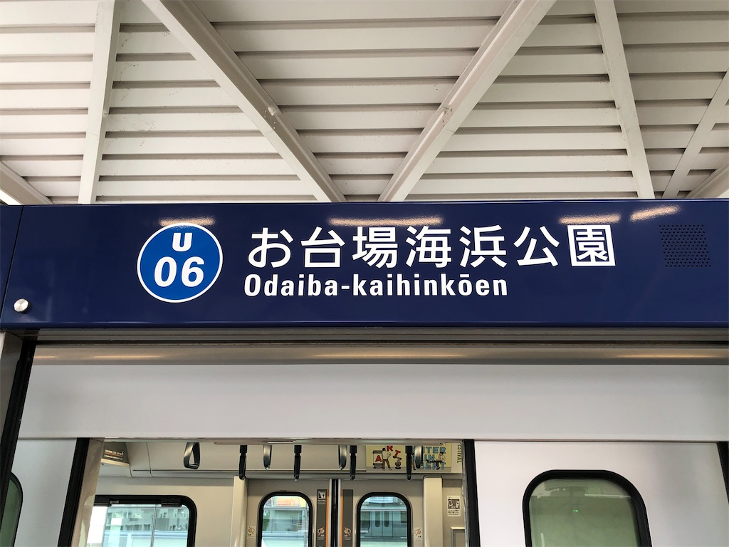 f:id:Shinjuku_3chome:20211007072621j:image