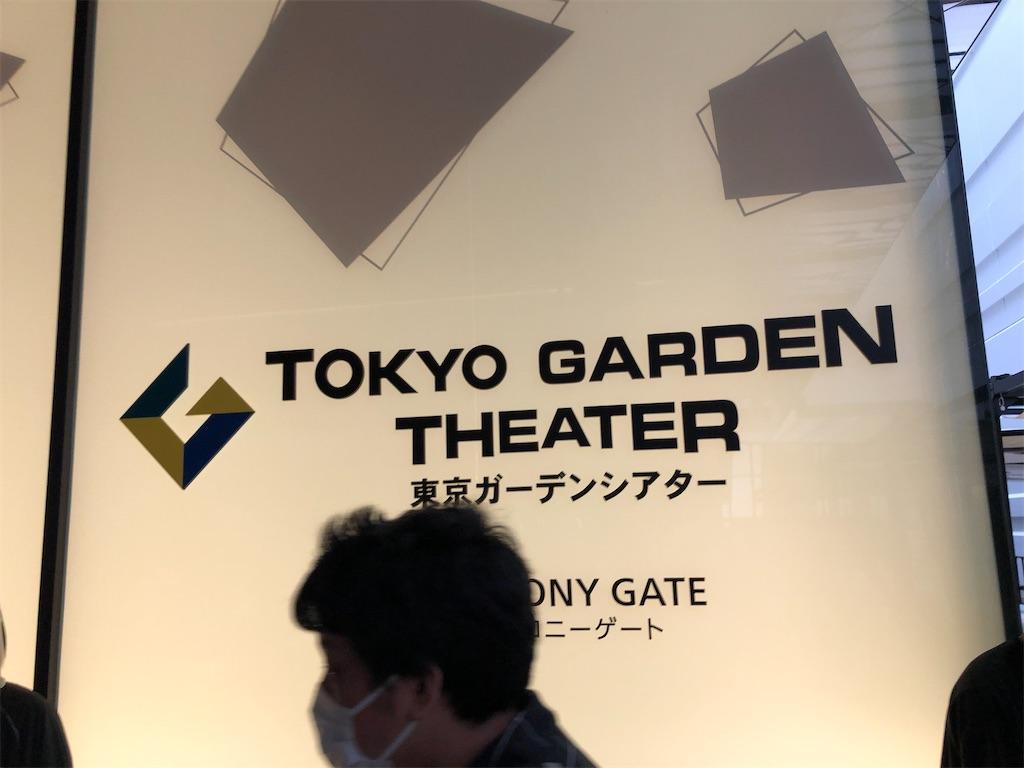 f:id:Shinjuku_3chome:20211008114424j:image