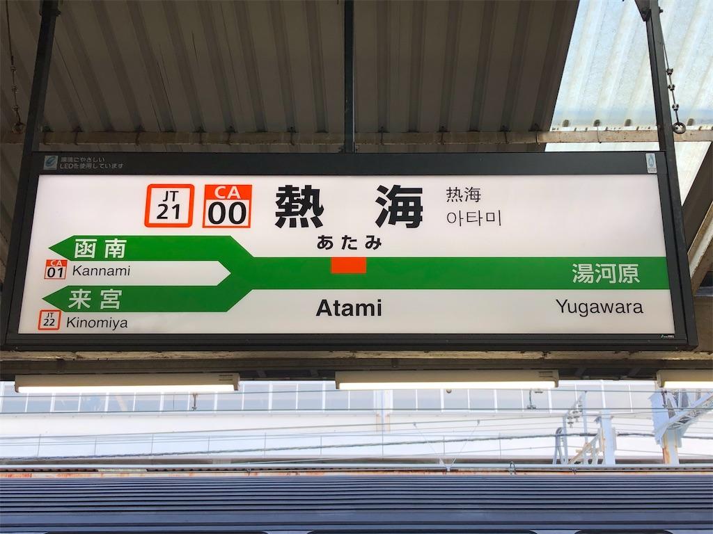 f:id:Shinjuku_3chome:20211008140948j:image