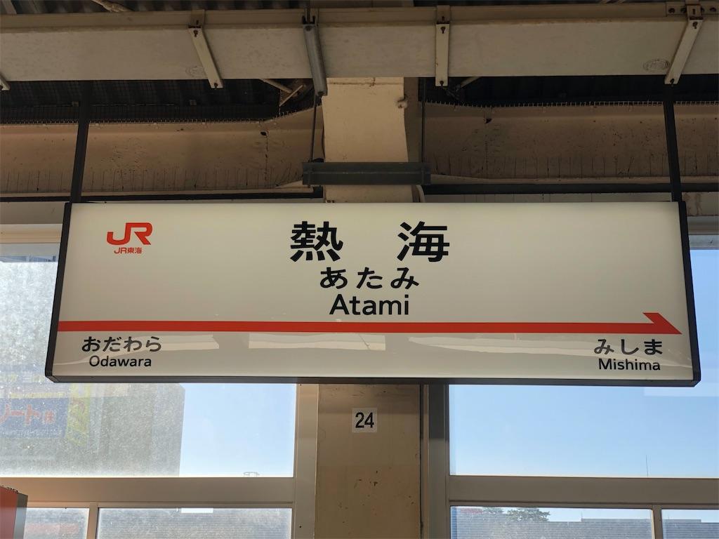 f:id:Shinjuku_3chome:20211008141230j:image