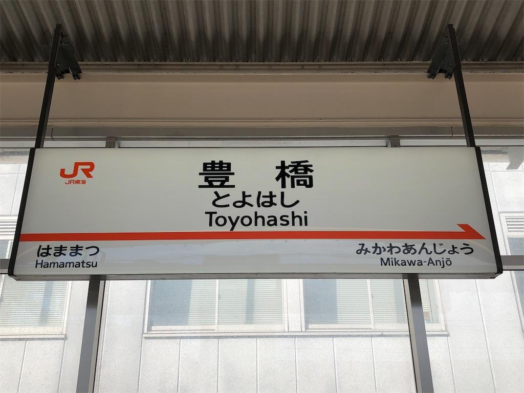 f:id:Shinjuku_3chome:20211008141527j:image
