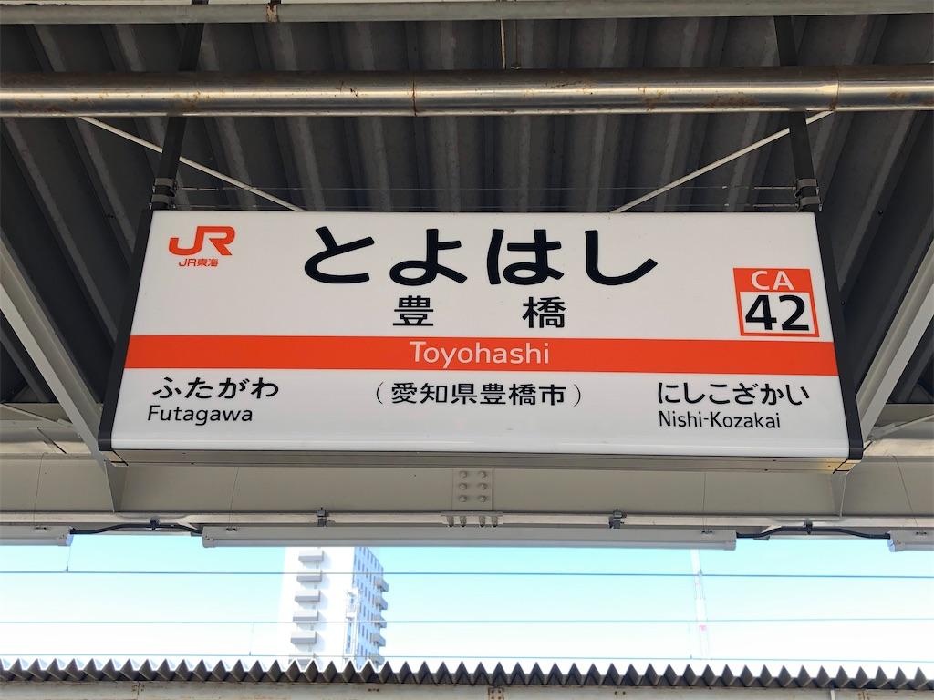 f:id:Shinjuku_3chome:20211008141727j:image