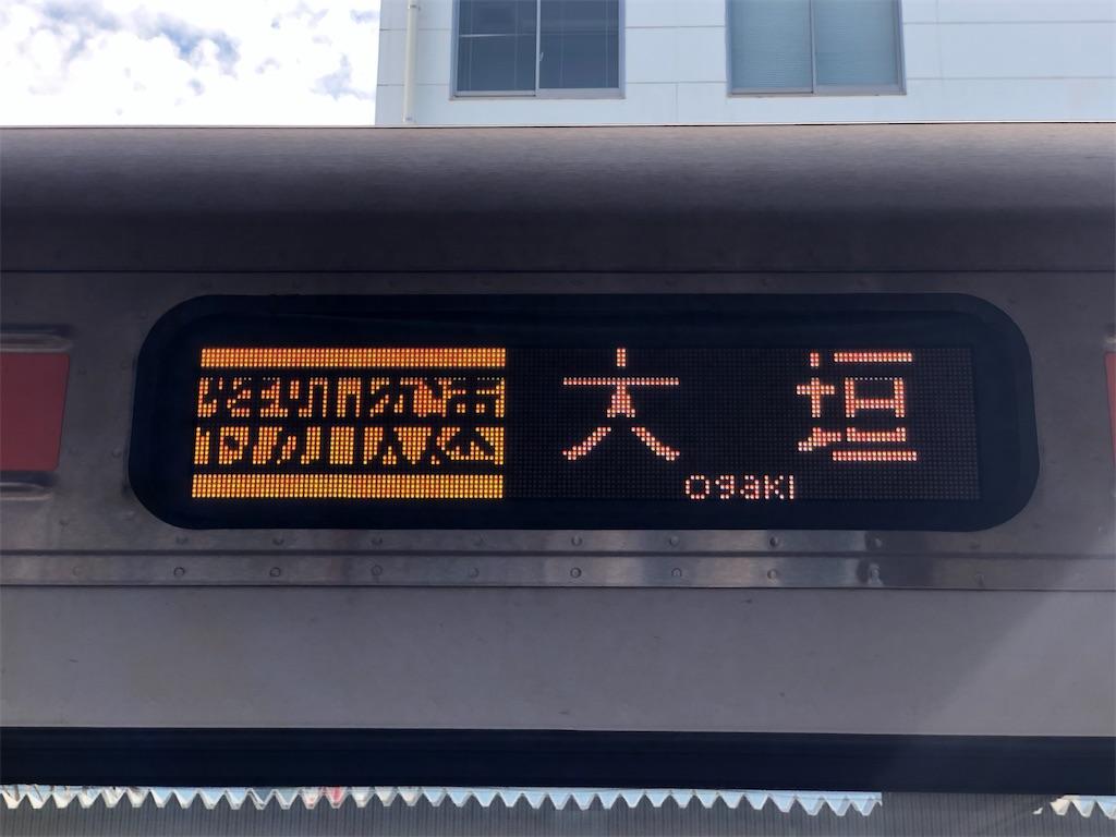 f:id:Shinjuku_3chome:20211008142332j:image