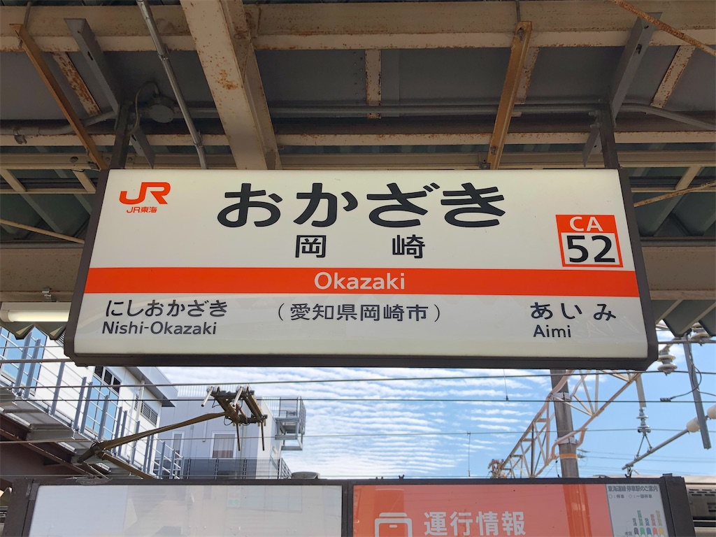 f:id:Shinjuku_3chome:20211008142609j:image