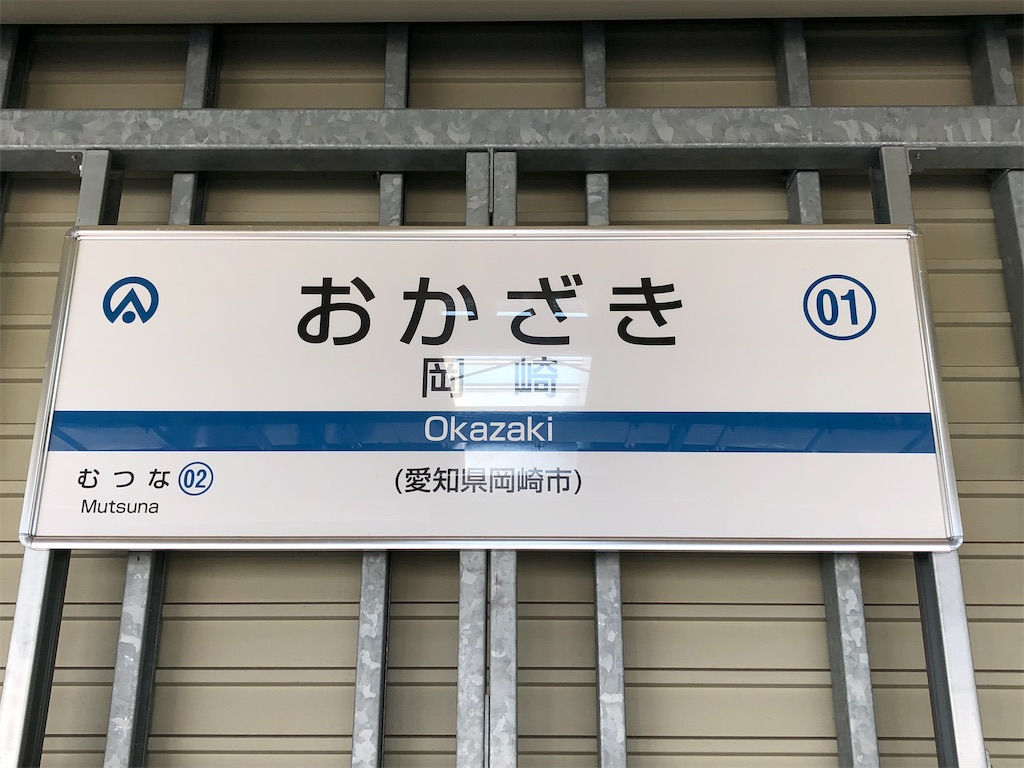 f:id:Shinjuku_3chome:20211008142812j:image