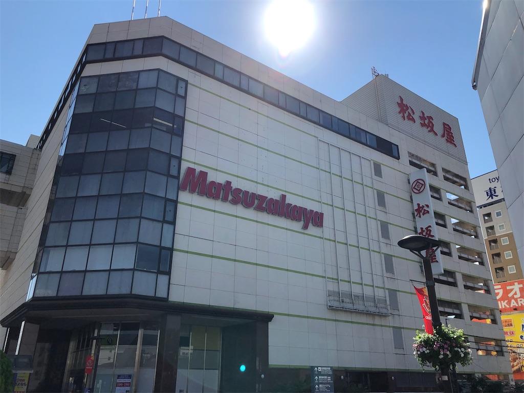 f:id:Shinjuku_3chome:20211008231138j:image
