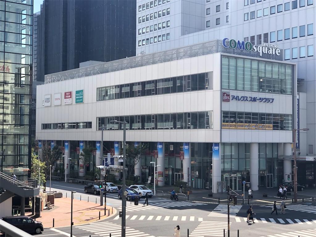 f:id:Shinjuku_3chome:20211008234057j:image
