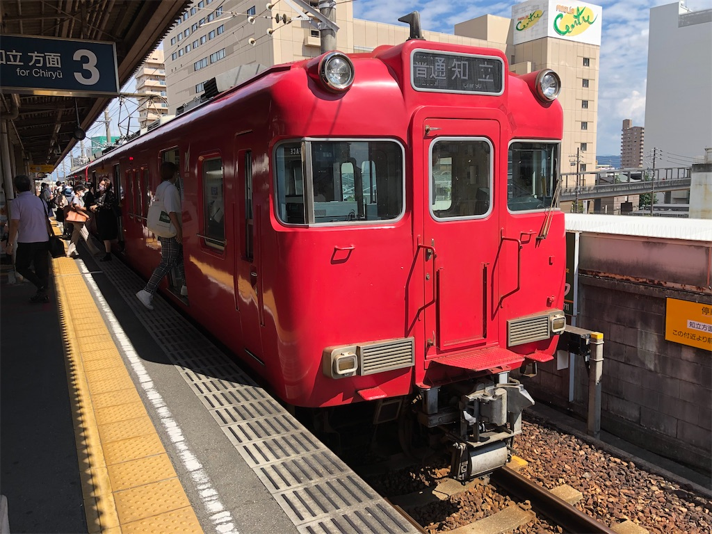 f:id:Shinjuku_3chome:20211009001638j:image