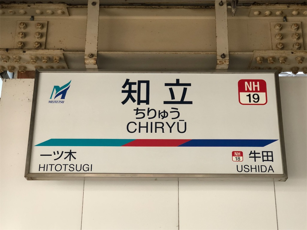 f:id:Shinjuku_3chome:20211009070917j:image