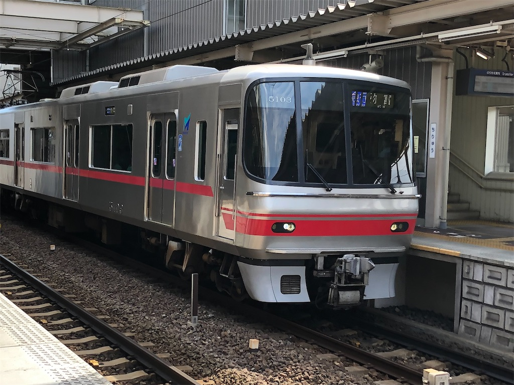f:id:Shinjuku_3chome:20211009175237j:image