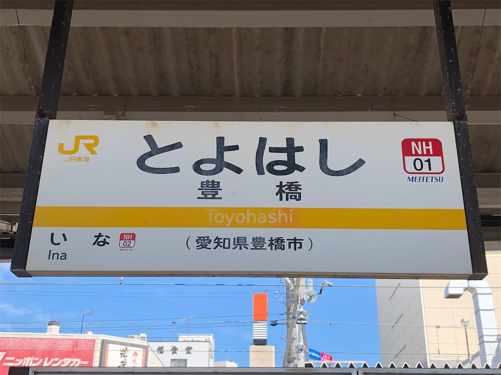 f:id:Shinjuku_3chome:20211009211115j:image