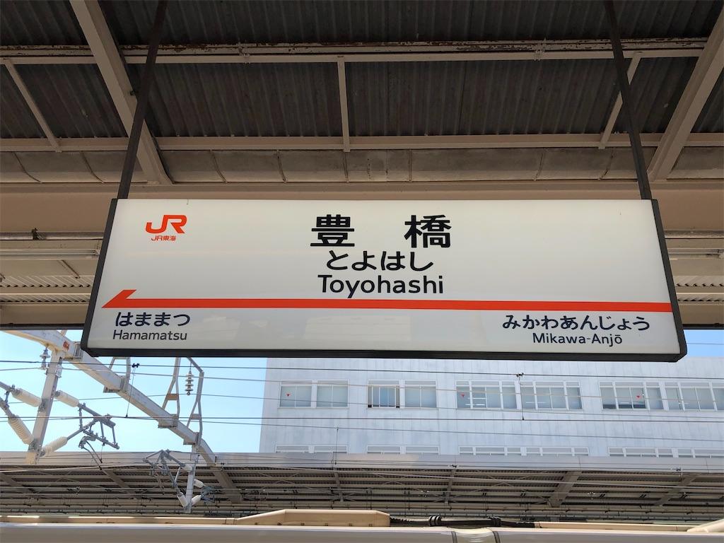 f:id:Shinjuku_3chome:20211009213449j:image