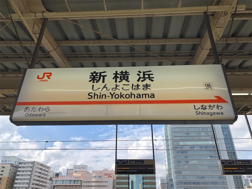 f:id:Shinjuku_3chome:20211009214759j:image