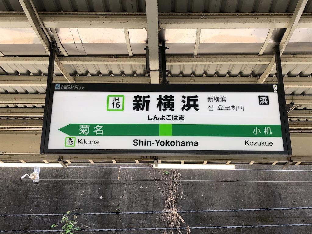 f:id:Shinjuku_3chome:20211009215313j:image
