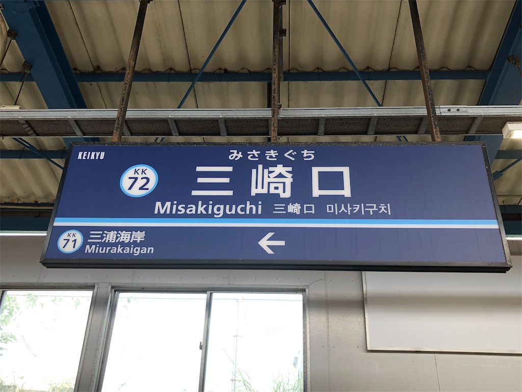 f:id:Shinjuku_3chome:20211009215741j:image
