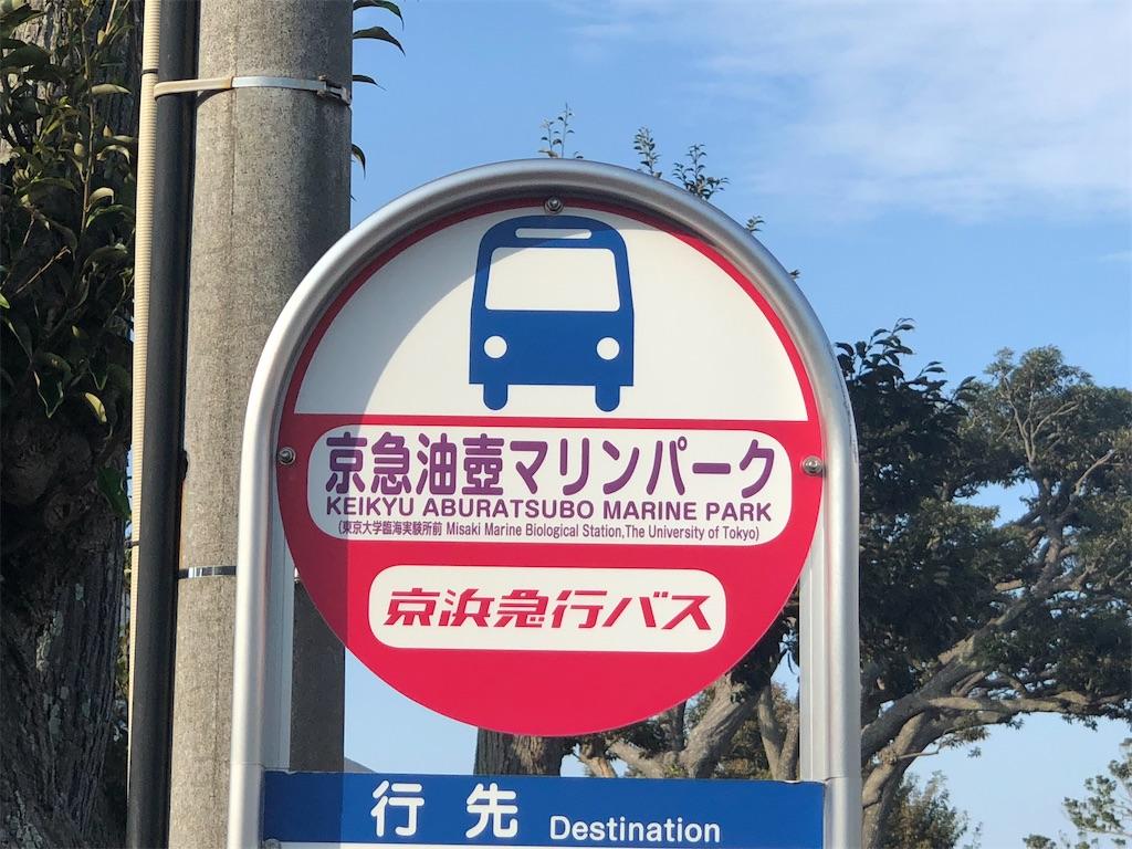 f:id:Shinjuku_3chome:20211010004700j:image