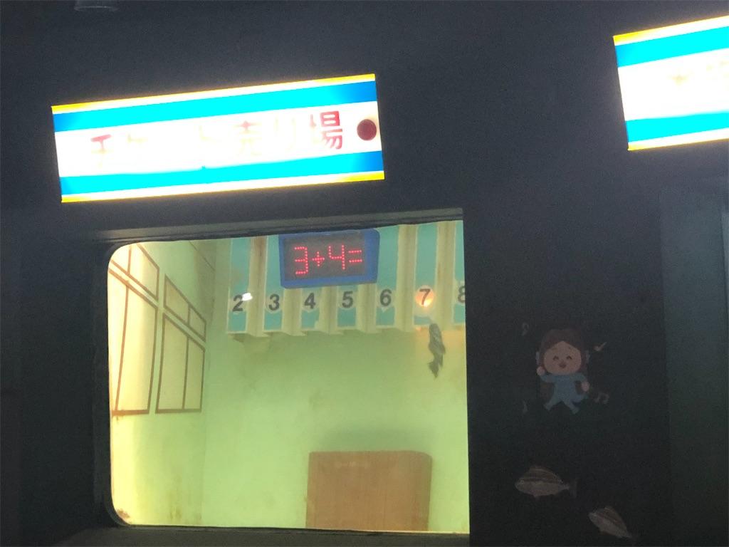 f:id:Shinjuku_3chome:20211011165633j:image