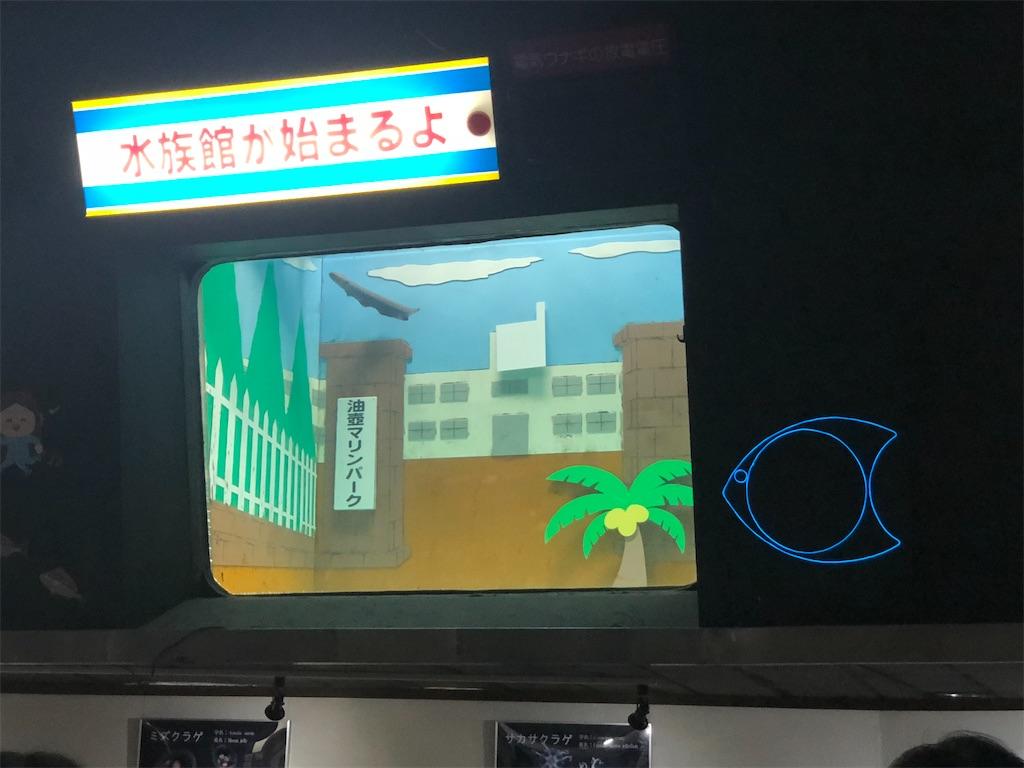 f:id:Shinjuku_3chome:20211011165641j:image