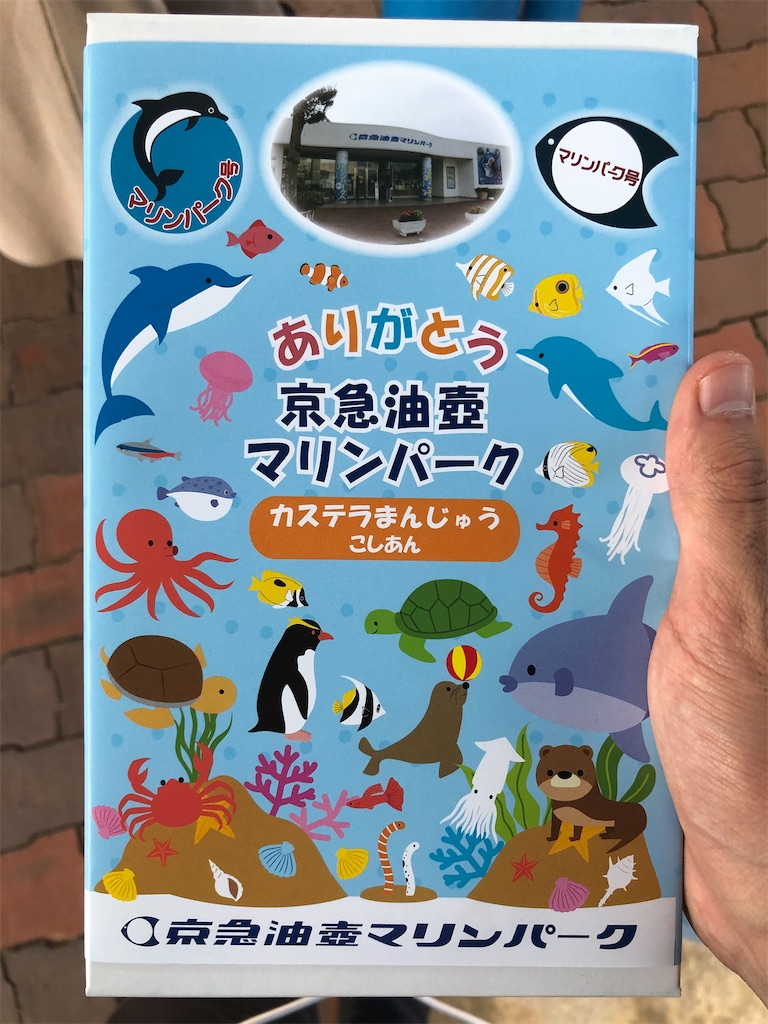 f:id:Shinjuku_3chome:20211011180304j:image