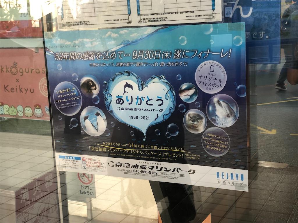 f:id:Shinjuku_3chome:20211011180858j:image