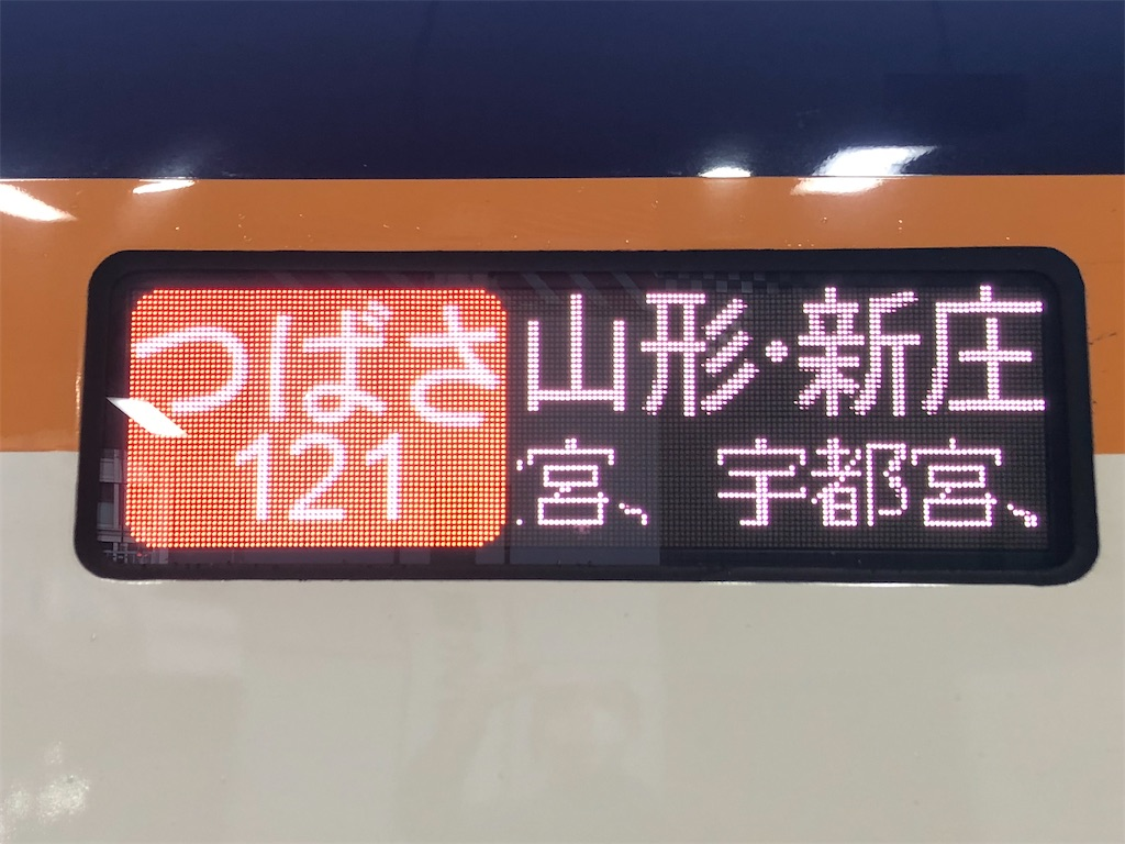 f:id:Shinjuku_3chome:20211011182557j:image