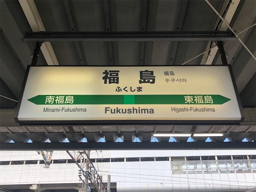 f:id:Shinjuku_3chome:20211011183620j:image