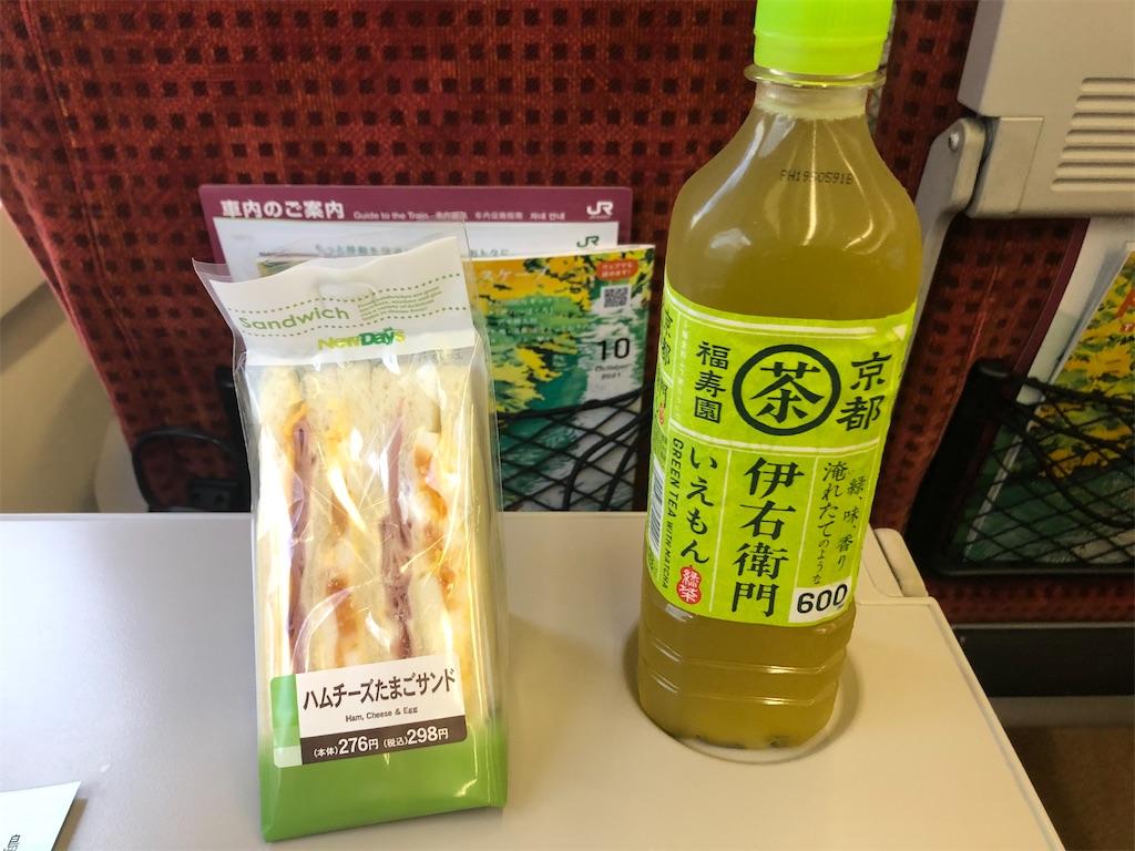 f:id:Shinjuku_3chome:20211011183728j:image