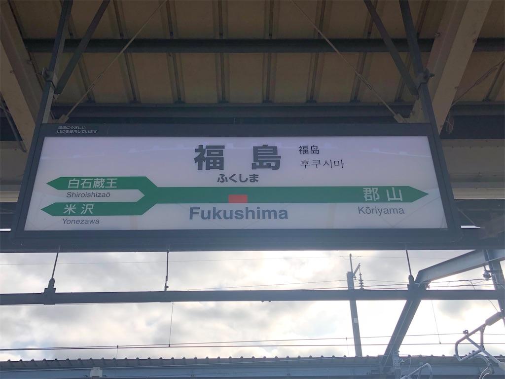 f:id:Shinjuku_3chome:20211011184250j:image