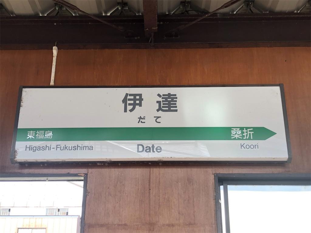 f:id:Shinjuku_3chome:20211011233916j:image