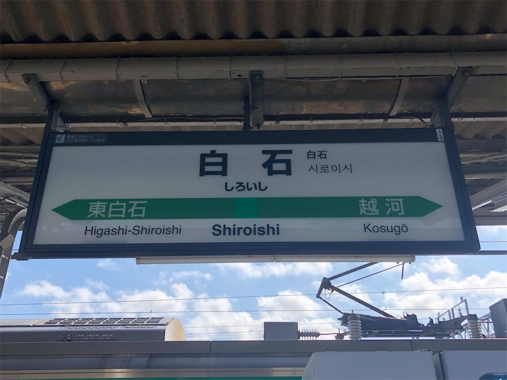 f:id:Shinjuku_3chome:20211012074547j:image