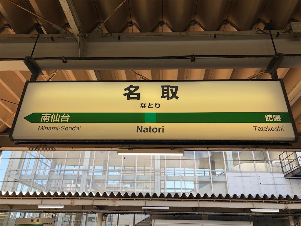f:id:Shinjuku_3chome:20211012080317j:image