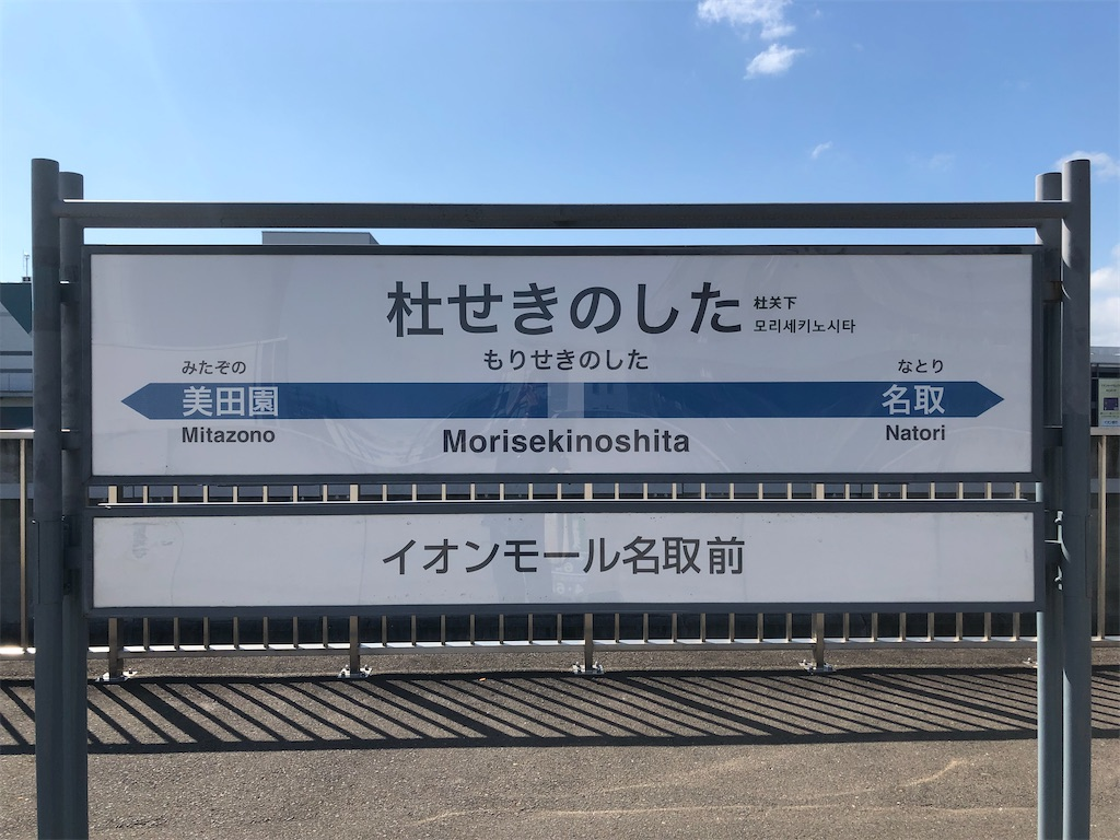f:id:Shinjuku_3chome:20211012081225j:image