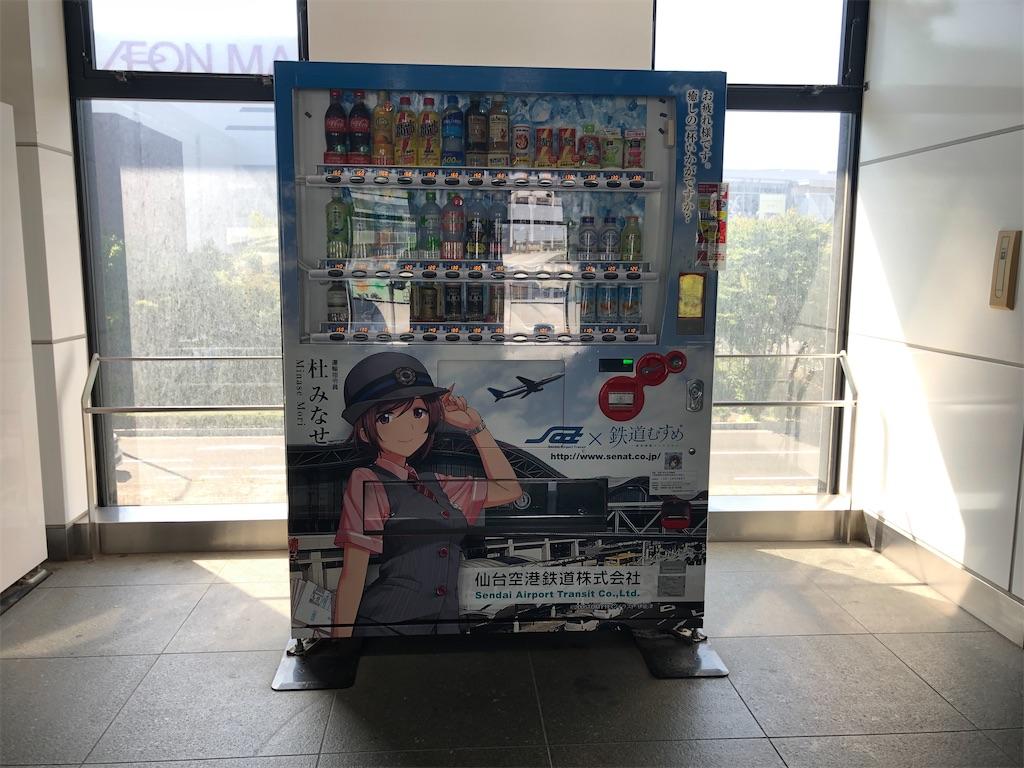 f:id:Shinjuku_3chome:20211012081841j:image
