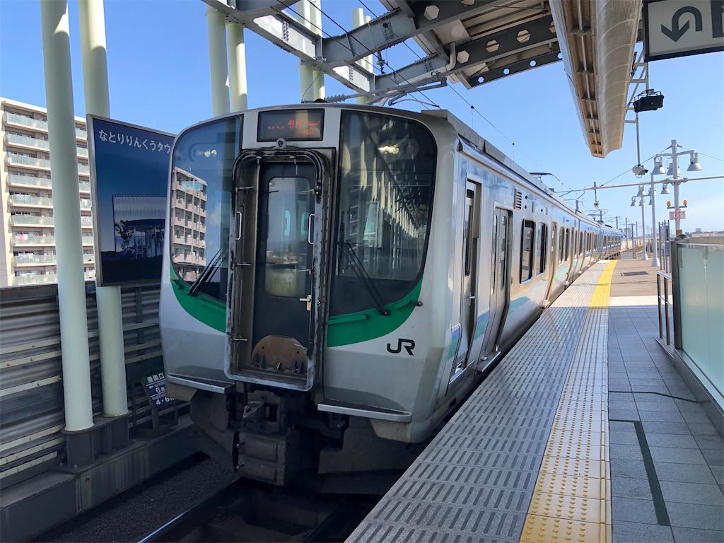 f:id:Shinjuku_3chome:20211012124918j:image