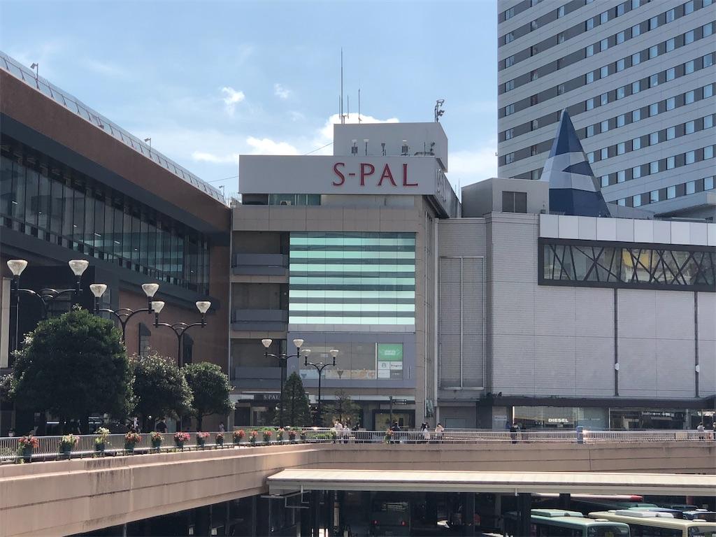 f:id:Shinjuku_3chome:20211012125750j:image