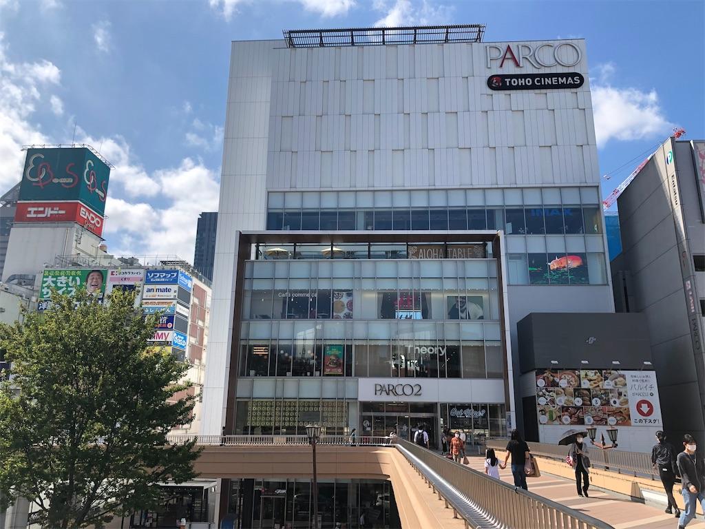 f:id:Shinjuku_3chome:20211012180716j:image