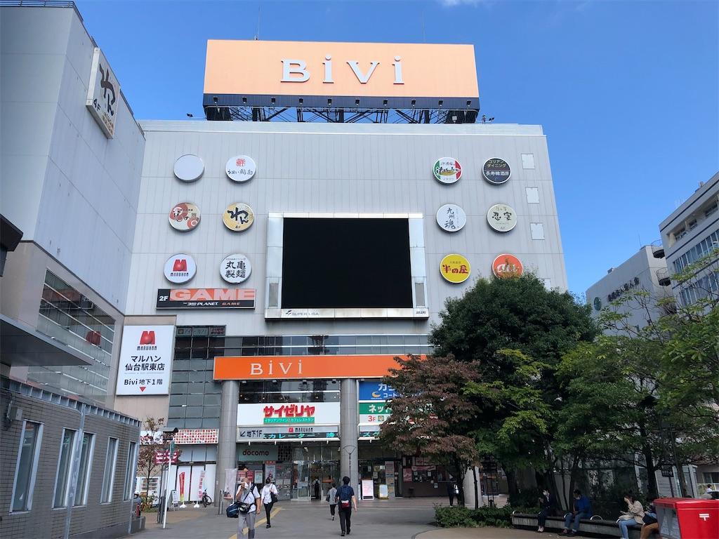 f:id:Shinjuku_3chome:20211012181828j:image