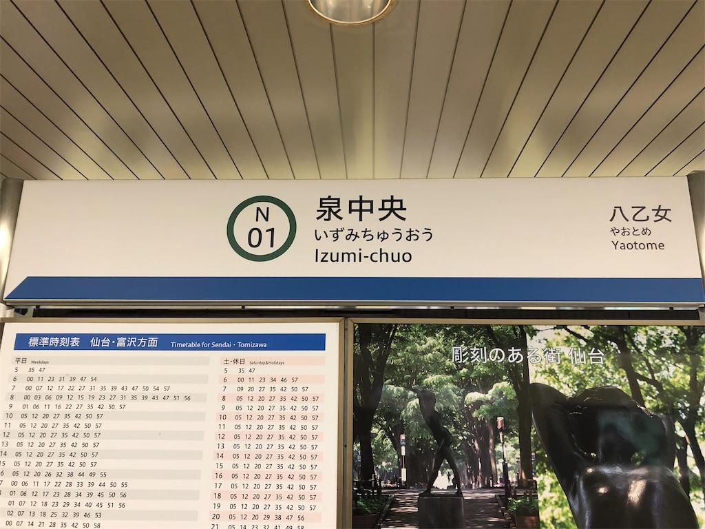 f:id:Shinjuku_3chome:20211012191754j:image