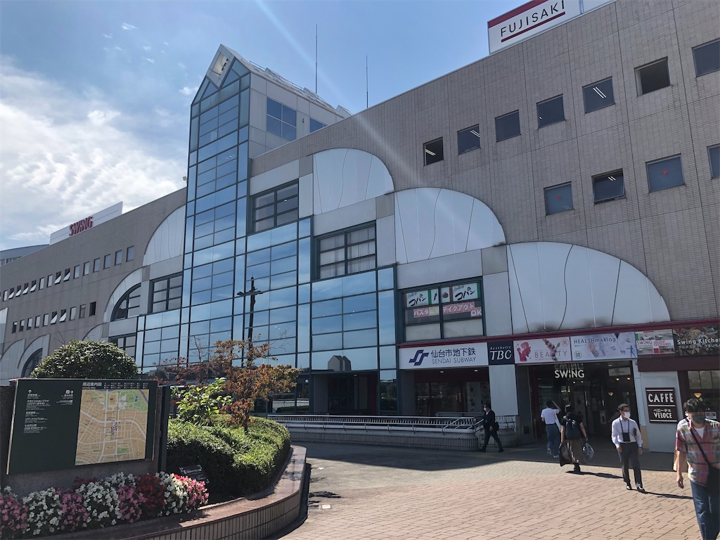 f:id:Shinjuku_3chome:20211012235442j:image