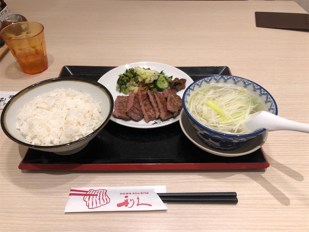 f:id:Shinjuku_3chome:20211013003714j:image