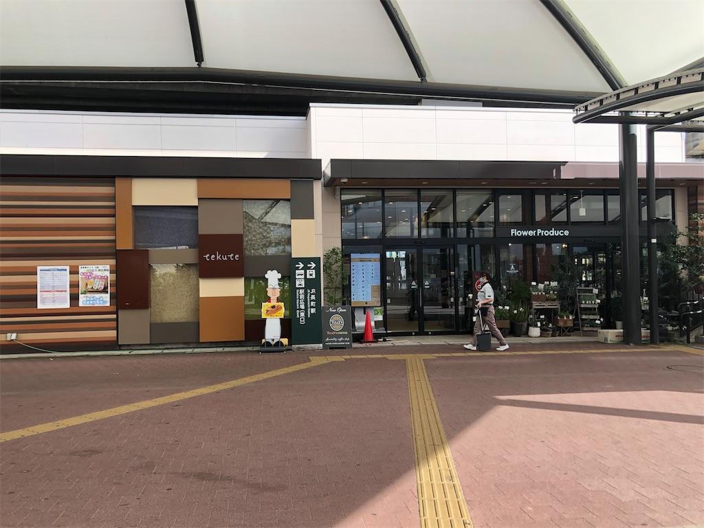 f:id:Shinjuku_3chome:20211013074814j:image