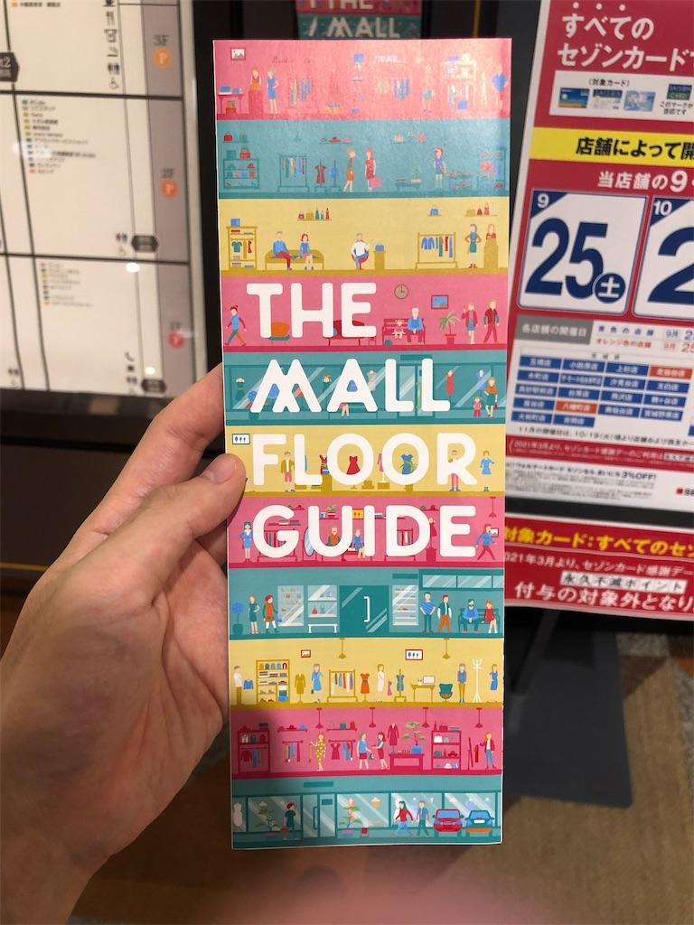 f:id:Shinjuku_3chome:20211013082744j:image