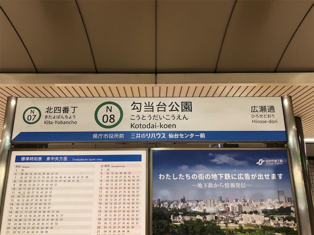 f:id:Shinjuku_3chome:20211013084826j:image